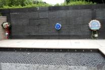 Memoriale della Polizia